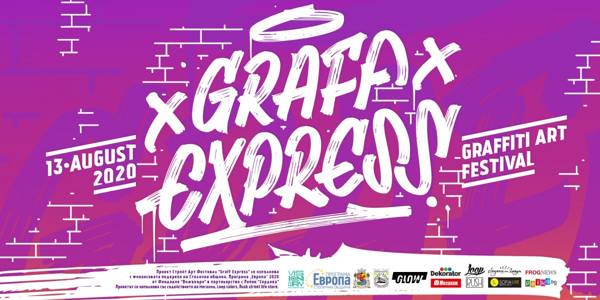 GraffExpress-NikolayPetrov-graphic design